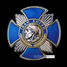 Орден Иван Богун