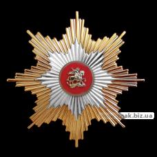 Орден Георгий Победоносец