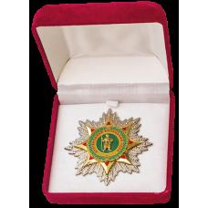 Орден Купянский козацкий полк