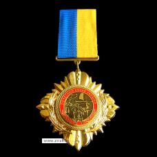 Орден Почетный казак