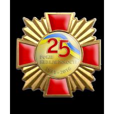 Наградной орден к 25-летию Независимости Украины