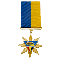 Орден МВПУ ПИТ