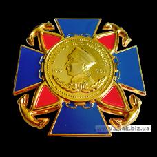 """Знак памятный """"Адмирал Нахимов """""""