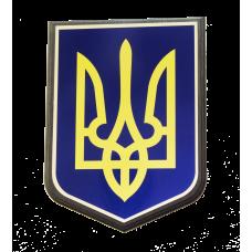 Герб напечатанный на металле