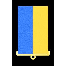 Колодка стандартная украинская
