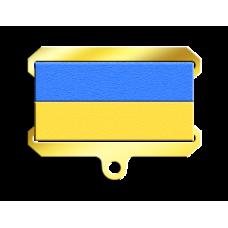 Колодка СССР