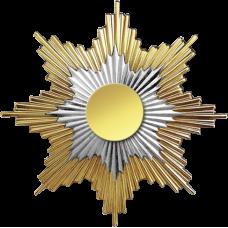 Основа штампованная 3-х детальная в виде звезды для награды или знака