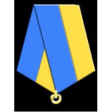 Колодка пятиугольная