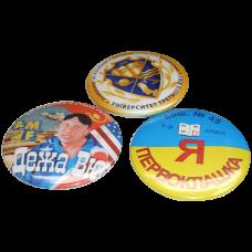 Значки для школы, лицея и университета