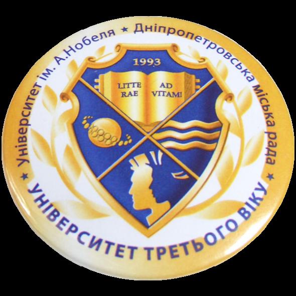 """Значок """"Университет им. А. Нобеля"""""""