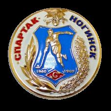 """Знак памятный """"Спартак Ногинск"""""""