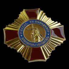 Медаль красно-желтая
