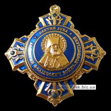 Медаль-Крест