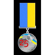 Медаль на колодке к 25-летию Независимости Украины