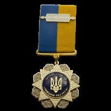 Медаль Герб