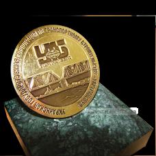 Медаль на камне