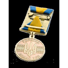 """Медаль """"За спасение жизни"""""""