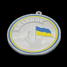 """Медаль """"Харьков"""""""