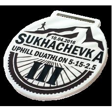 Медаль Sukhachevka uphill duathlon
