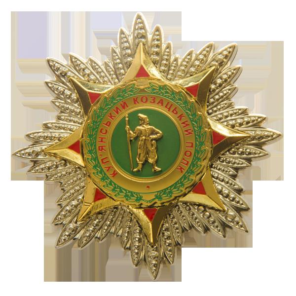 Заказать металлический значок Киев