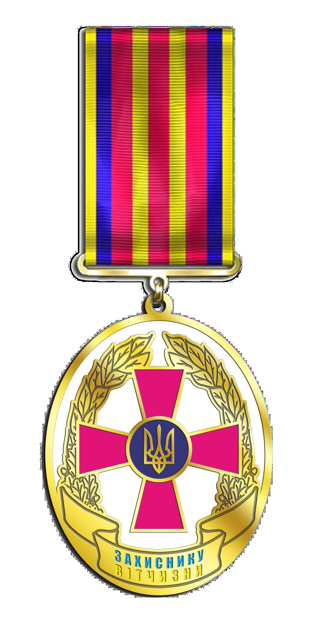 Заказать изготовление медалей
