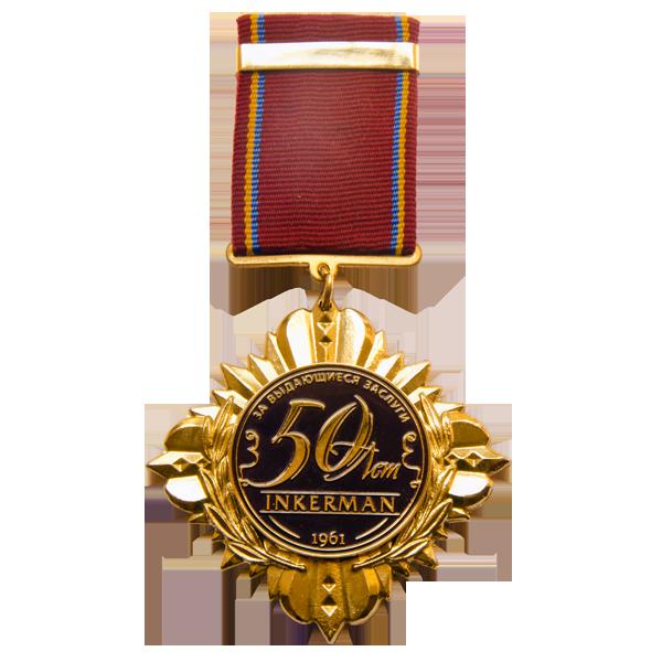 Купить медали оптом Украина